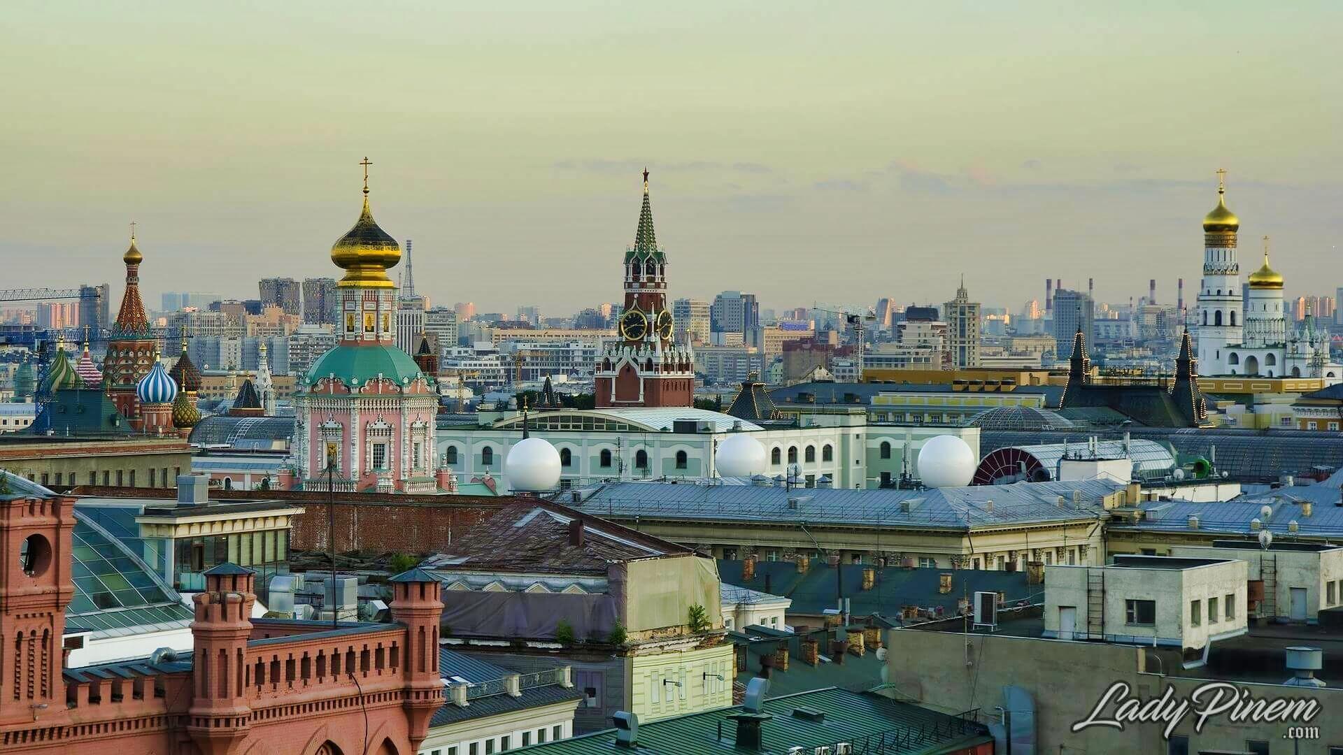Kota Moscow