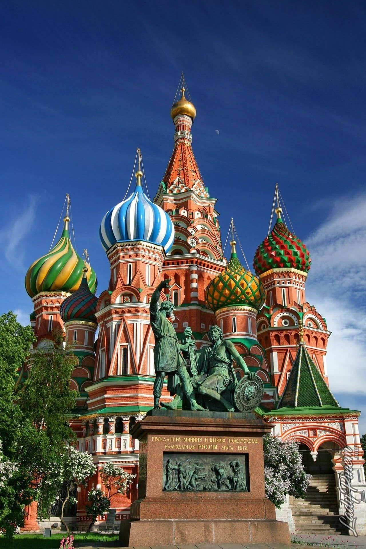 Moscow - St. Basil's Cathedral 1